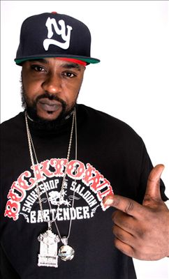 Sean Price photo