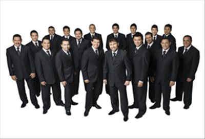 Banda El Recodo photo