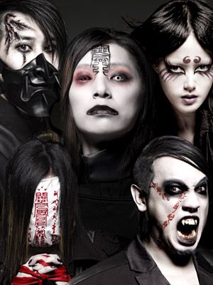 Chthonic photo