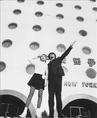 Pizzicato Five photo